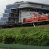 第521列車 「  アンカーはDLで!雨の草津工臨を狙う  」