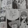 「卓球で南北朝鮮が電撃合体、日本と決戦!」ってアングルは、往年のキン肉マンや新日本プロレスに匹敵する、と思った