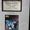 ディメンション 年末ライブ 目黒ブルースアレイ