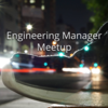 Engineering Manager Meetup #4 で Job description の話をしてきた #em_meetup