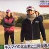 めちゃイケスペシャルにキスマイ登場