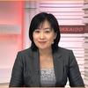 聡明な女性は、NHK女子アナにファッションを学んでいます