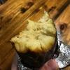 やっぱり焼き芋は石焼き芋屋さんが焼いたものにかぎる