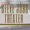 もうすぐ開催!新型iPhone発表と目されるアップルスペシャルイベント