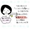 医療脱毛デビュー☆