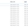 Power Automate Desktop使ってみた。1日目、ファイル名一括変更