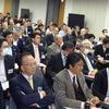リベラルの再生--NPO知研で寺島実郎講演