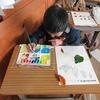 3年生:図工 身近な自然の形・色