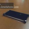 【オススメのスマホケース】iPhoneケースのご紹介