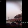 【速報】北京・天安門で自動車衝突?=中国
