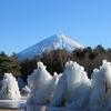 No:075【山梨県】富士のふもとの凍てつく真冬の祭典!「西湖樹氷まつり」を見てみたい!