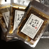 「広島産かきの甘露煮」とってもうまいです。
