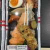 銀鮭西京焼きバランス弁当
