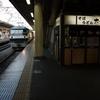 1月21日の東海道旅客線、貨物列車迂回運転