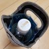 暑さ対策で、持ち歩きの保冷ケースを300円で購入。この形便利かも。マリベルの保冷バッグも使えるやつですよ。