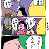 東京ディズニーランド とにかく小学生は文句が多い