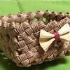 石畳編み「平面」から「立体」小さなケース(1/3)