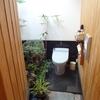 癒されるトイレ~Beautiful Japanese Toilets~(三島市)