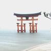 美しい日本の風景~日本三景宮島編〜