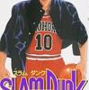 おすすめ漫画①  今更ですが『SLAM DUNK 』の魅力を語らせてください