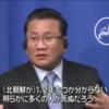 1年間で核・ミサイル開発に費やした200億円を国民のために使えばいいのに