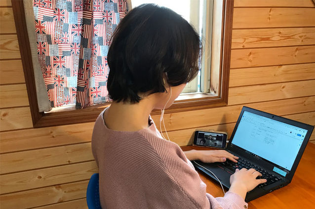 Diary of a SoftBank Telecommuter: Three Lessons Learned