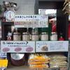 五ツ星お米マイスターのいる米屋 小江戸市場カネヒロ 専門店ならではの精米方法
