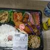 累計8.3kg減量 こんにゃくご飯を食べてダイエット挑戦中 184日目