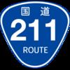 No.078 国道211号