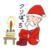 クリぼっちって響きは可愛いけども残酷である クリぼっちはクリスマスに1人の意味