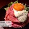 Red Rock 広島店 ローストビーフ丼