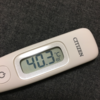次男40℃の高熱時にかっこいい女性医師に出会う
