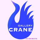 ギャラリークレイン(Gallery CRANE) ブログ