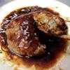 ふるさと納税のお礼の品「超特盛!粗挽き鉄板焼きハンバーグ」美味でした!