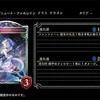 【雑談枠】DBN追加カード考察④