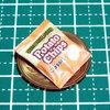 【ミニチュア素材】ポテトチップスの袋