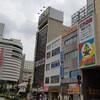 徳島:徳島ぶらりまち歩き(1)