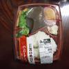 晩の食生活シリーズ スーパーヤマザキに、たいめいけんのお弁当が?