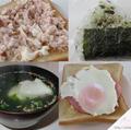 朝ごはんのおすすめレシピ7種類 私のよく食べる簡単なものだけ集めました