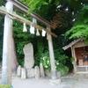 神魂神社は、パワーあふれる場所です!