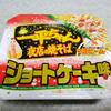 【おすすめ!?】 一平ちゃん夜店の焼きそばにショートケーキ味が発売www