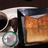 ベーカリー&カフェ ヤマザキ