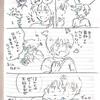 本日のゴロトシ漫画(?落書き)  腐向け