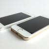 KGI:新型4インチiPhoneは12メガピクセルカメラ搭載で低価格に