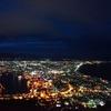北海道 観光地 夏 ランキング