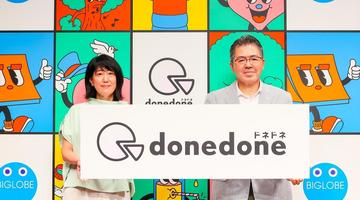 スマホを使えば寄付になる。 BIGLOBEが新ブランド「donedone」をリリース