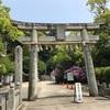 【福岡県行橋市】今井津須佐神社