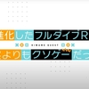 らのすぽ 公開されたアニメ化 新情報まとめ!【1日目】【ライトノベルEXPO】【2021】