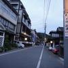 珠玉や(たまや)*山形県鶴岡市湯田川温泉