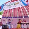 ハワリンバヤル2012@光が丘公園けやき広場〜モンゴルの春祭り〜
